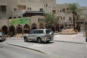 Mietwagenrundreise Oman